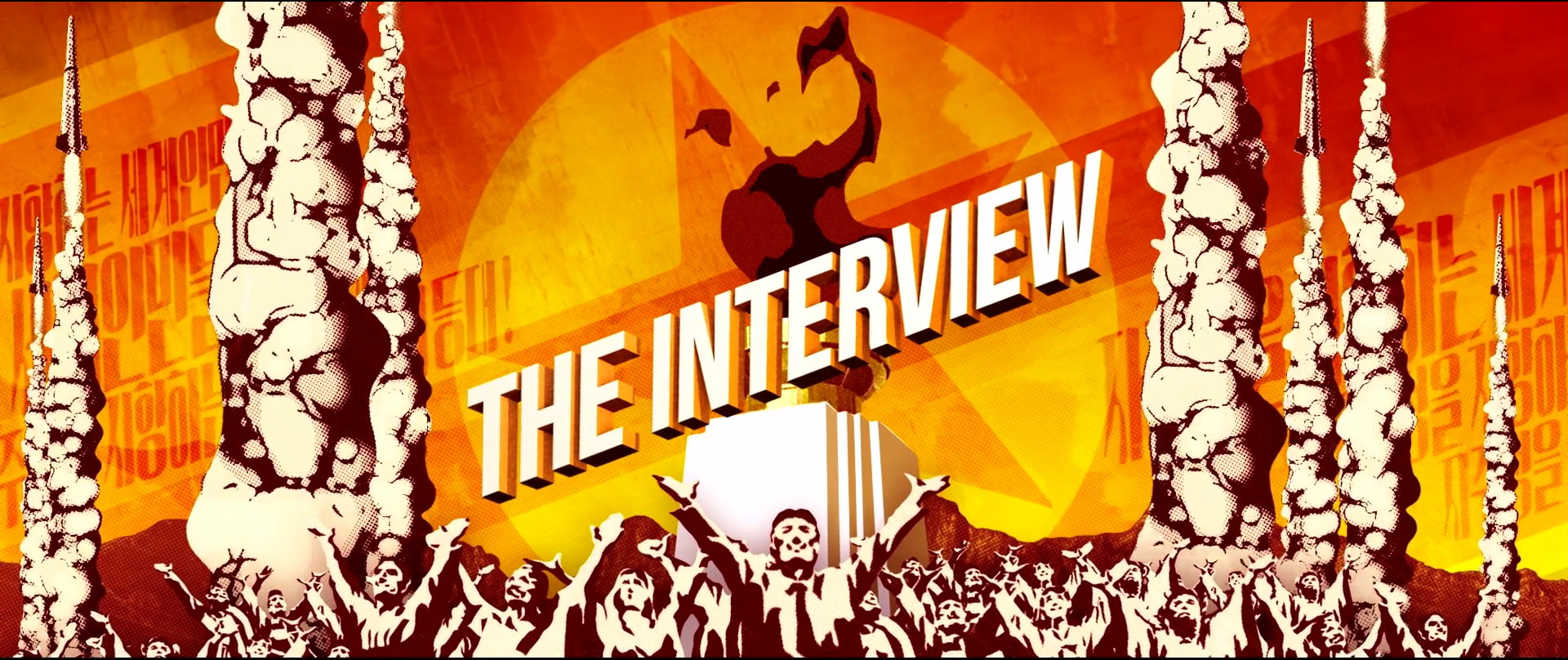 the interview movie download 300mb